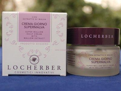 Super Mallow daily cream Locherber 50ml