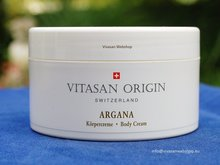Argana Body cream with nourishing argan oil